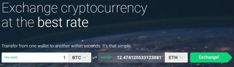 仮想通貨 レート