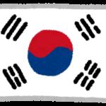 韓国の仮想通貨取引所及び取扱い仮想通貨のまとめ