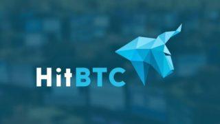 HitBTCの登録方法を解説<簡単>