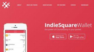 独自トークン発行プラットフォーム「IndieSquare」ダウンロードと設定
