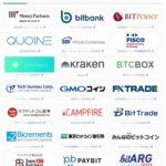ビットコインゴールドについて日本仮想通貨事業者協会のアナウンス