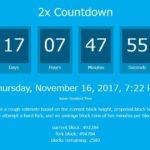 SegWit2x(B2X)のHF(ハードフォーク)の予定日はいつ?494784ブロック