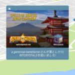 takaraキャンペーン、BitCrystals (BCY) を(σ・∀・)σゲッツ!!